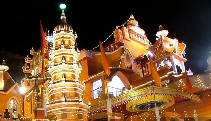 tourist places,indian tourist places,goa temples ,पर्यटन स्थल, भारतीय पर्यटन स्थल, गोवा के मंदिर