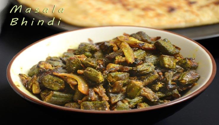 'मसाला भिंडी' बनाएगी आपके भोजन को स्पेशल, मिनटों में होगी तैयार #Recipe
