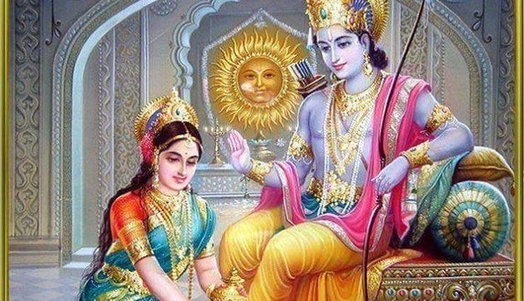 sita navami 2019,shriram and sita,sita ram vivah,facts about ramayana ,सीता नवमी,माता सीता के जीवन से जुड़ी खास बातें