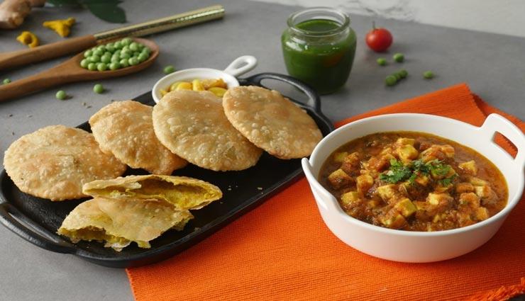 matar kachori recipe,recipe,recipe in hindi,special recipe ,मटर कचौरी रेसिपी, रेसिपी, रेसिपी हिंदी में, स्पेशल रेसिपी