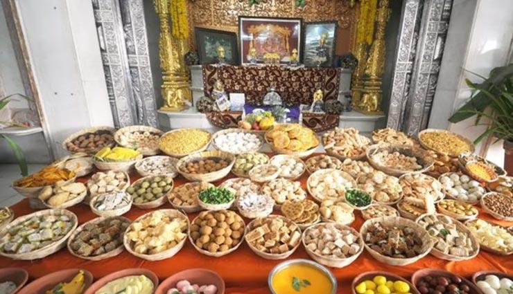 astrology tips,astrology tips in hindi,navratri special,navratri 2021,navratri bhog ,ज्योतिष टिप्स, ज्योतिष टिप्स हिंदी में, नवरात्रि स्पेशल, नवरात्रि 2021, नवरात्रि भोग