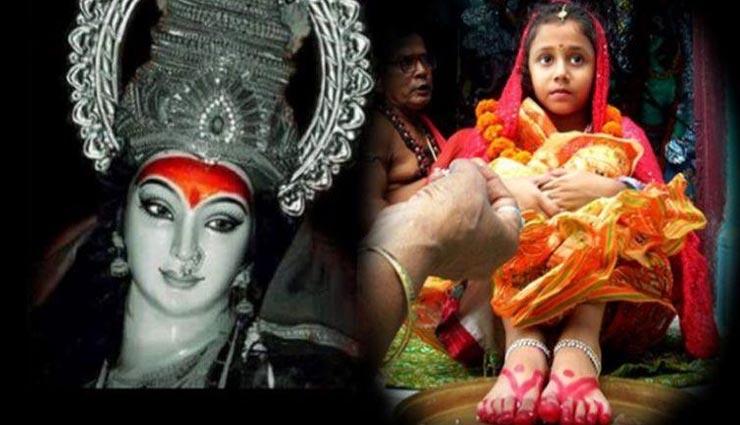 astrology tips,astrology tips in hindi,navratri special,navratri 2021,kanya pujan