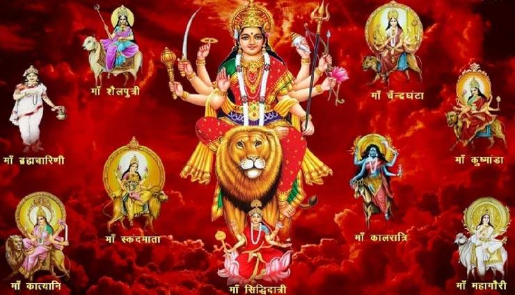 Navratri 2021 : मातारानी की असीम कृपा पाने के लिए राशि अनुसार करें देवी के स्वरुप की पूजा