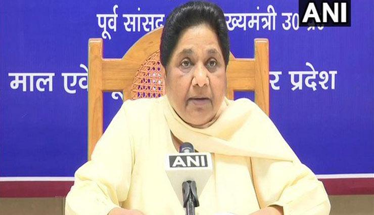 सोनिया गांधी से मुलाकात की खबरों के बीच BSP ने कहा- मायावती का आज दिल्ली में कोई प्रोग्राम या बैठक नहीं, वह लखनऊ में रहेंगीं