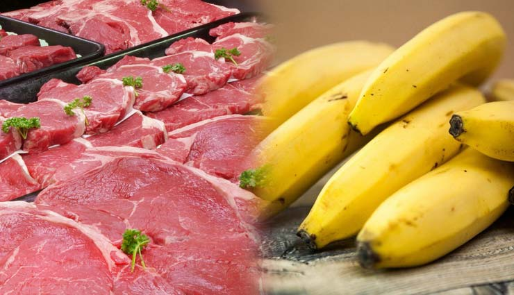 food,healthy diet,healthy food,having food on time,Health,Health tips,healthy life ,चावल,दूध,मीट,केला,कॉफ़ी