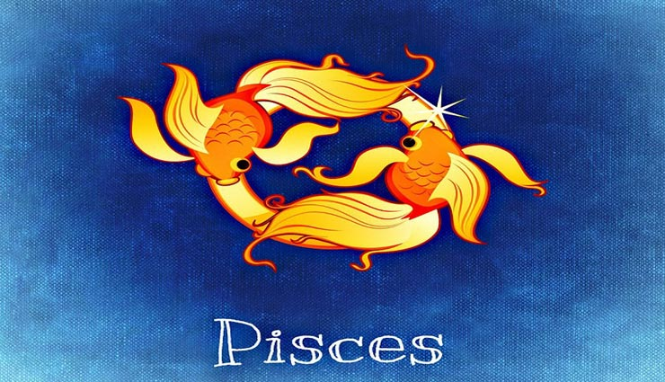 astrology tips,astrology tips in hindi,horoscope,horoscope in hindi,daily horoscope,10th october horoscope,daily ,ज्योतिष टिप्स, ज्योतिष टिप्स हिंदी में, राशिफल, राशिफल हिंदी में, दैनिक राशिफल, 10 अक्टूबर का राशिफल, दैनिक राशिफल