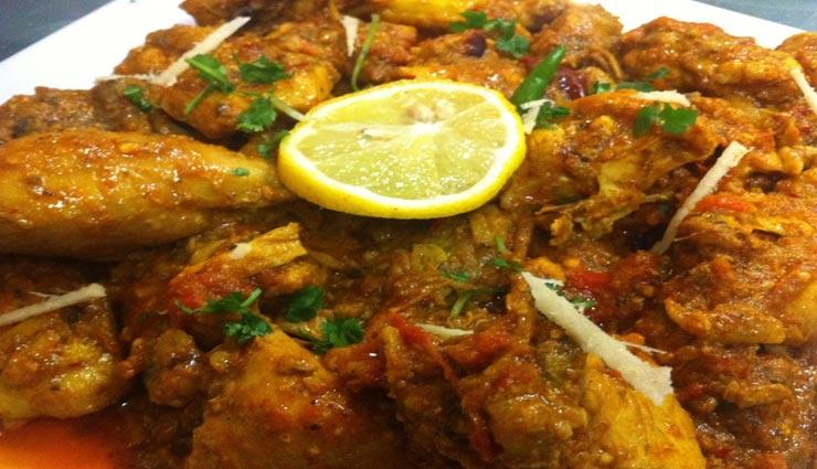 नॉनवेज में बनाना चाहते है कुछ स्पेशल, आजमाए 'पाकिस्तानी मेहरानी चिकन कढ़ाई' #Recipe