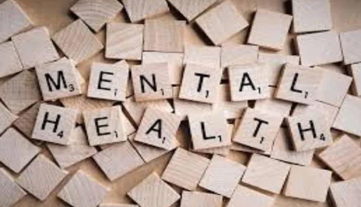 ये लक्षण दर्शाते हैं 'मानसिक विकार', कहीं आप भी तो नहीं इसके घेरे में