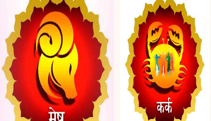 astrology tips,diwali special,work according to zodiac sign,immense wealth ,दिवाली स्पेशल, राशि अनुसार उपाय, अपार धन की प्राप्ति, ज्योतिषीय उपाय