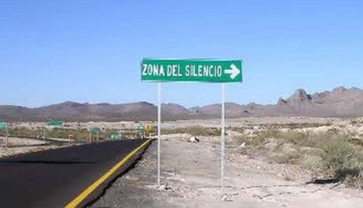 એક એવી જગ્યા જ્યાં તમામ ઇલેક્ટ્રોનિક ઉપકરણો બંધ છે, આ સ્થળનું નામ 'ઝોન ઓફ સાયલન્સ' છે.