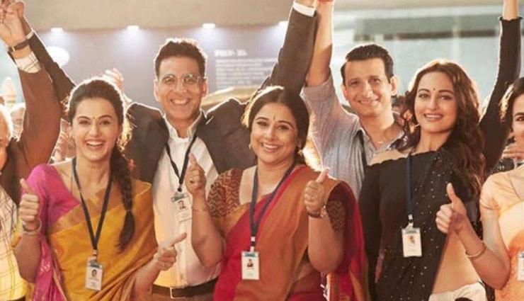Akshay Kumar Breaks Record Mission Mangal Enters 100 Crore Club