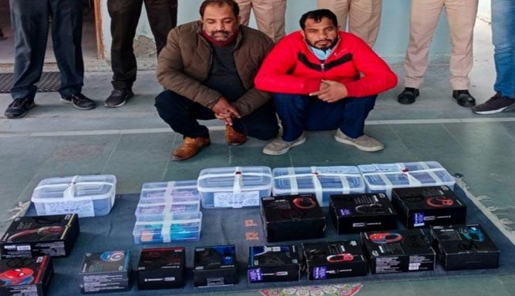 जयपुर : सिर्फ चोरी के लिए लक्जरी कार में दिल्ली से जयपुर आते थे चोर, चार राज्यों में की 150 चोरी
