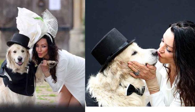 शादी के बाद कुत्ते के साथ हनीमून पर जाएगी ये खूबसूरत महिला मॉडल
