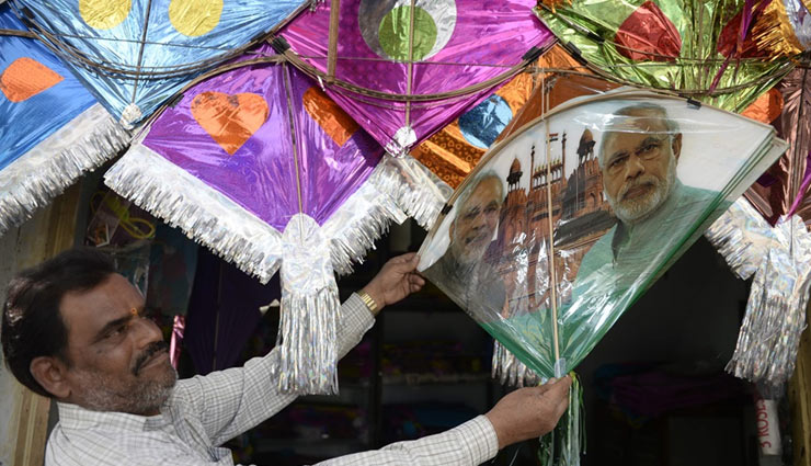 Makar Sankranti 2019: Kites featuring PM Narendra Modi, Rahul Gandhi to fly high in the sky