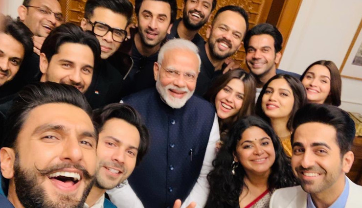 Modi Governmant Spent Rs 42 lakh on Bollywood celebs' famous Delhi meet with PM