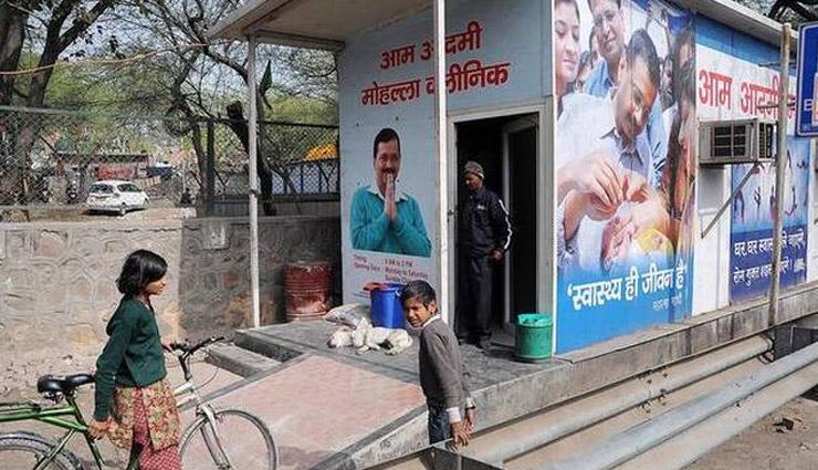 दिल्ली : मोहल्ला क्लीनिक का डॉक्टर निकला कोरोना पॉजिटिव, 900 लोग होंगे क्वारनटीन