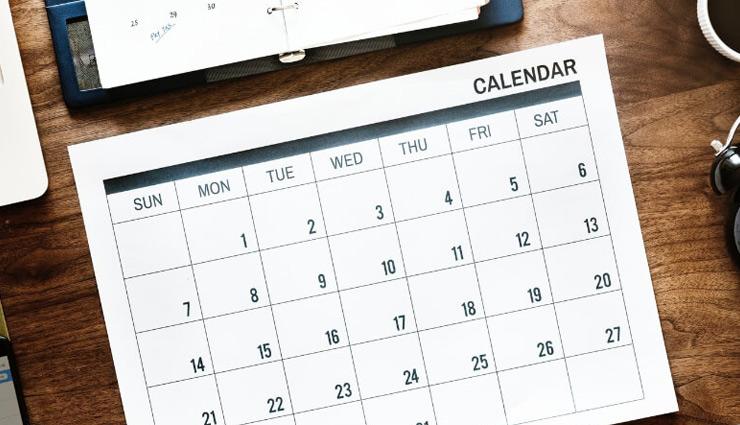 months got their names ,महीनों के नाम, अनोखी जानकारी, फैक्ट्स, महीने के नाम की सच्चाई