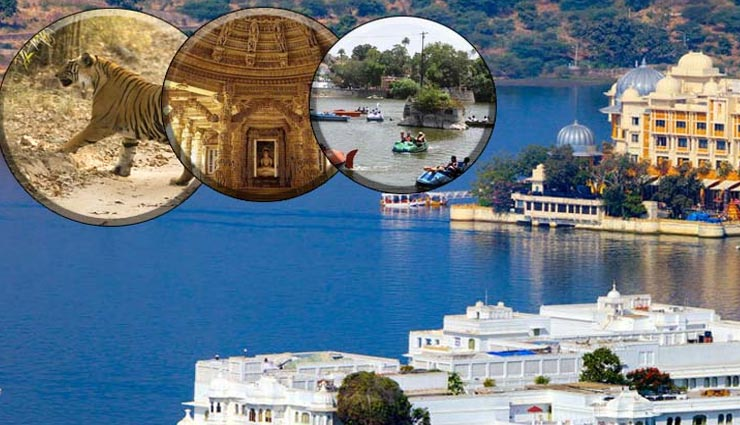 tourist places,indian tourist places,work from home ,पर्यटन स्थल, भारतीय पर्यटन स्थल, वर्क फ्रॉम होम