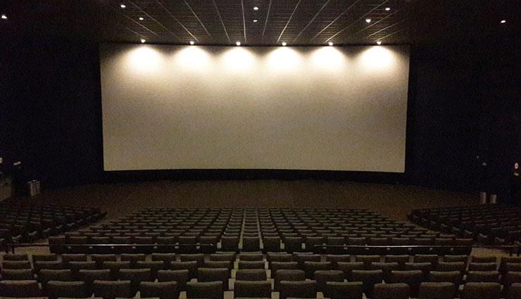 weird story,theater started,cinema hall,movie theater,cinema hall history ,थियेटर की शुरुआत, सिनेमा हाल, मूवी थिएटर, सिनेमाघर का इतिहास,