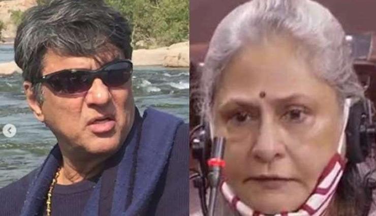 जया बच्चन के 'थाली' वाले बयान पर मुकेश खन्ना का जवाब- 'इंडस्ट्री किसी के बाप की नहीं है'