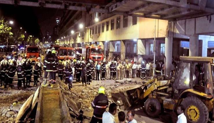 मुंबई के छत्रपति शिवाजी टर्मिनस के पास फुटओवर ब्रिज गिरा, 5 लोगों की मौत, 36 घायल, मृतकों को 5 लाख, घायलों को 50 हजार मुआवजे का एलान