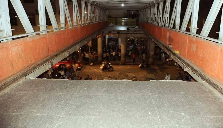 cst mumbai bridge collapse cst,station  cst news,bridge collapse,today  bridge collapse in mumbai,mumbai bridge ,मुंबई, मुंबई की खबर, मुबई न्यूज, फुट ओवर ब्रिज, सीएसटी, सीएसटी रेलवे स्टेशन के पास हादसा, सीएसटी स्टेशन, फुटओवर ब्रिज