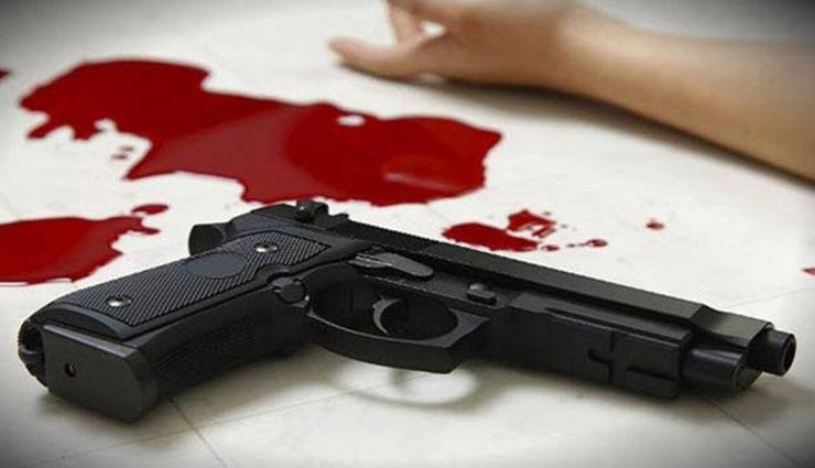 मथुरा : आरोपी चाहता था शराब के लिए पैसे, न देने पर गोली मारकर की हत्या