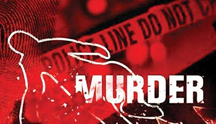 पंजाब : नशे में पति ने कर डाली पत्नी की हत्या, सो रही पत्नी को कुल्हाड़ी से काट डाला