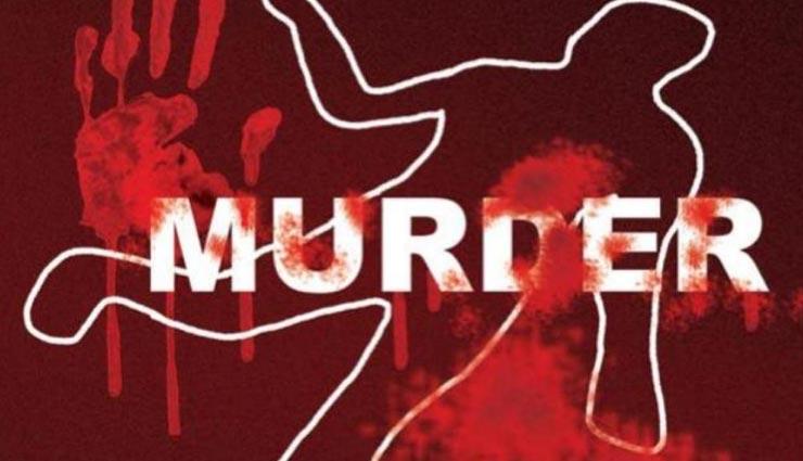 पंजाब : मामूली विवाद में चाचा ने फावड़े से कर डाला भतीजे के सिर पर हमला, हुई मौत