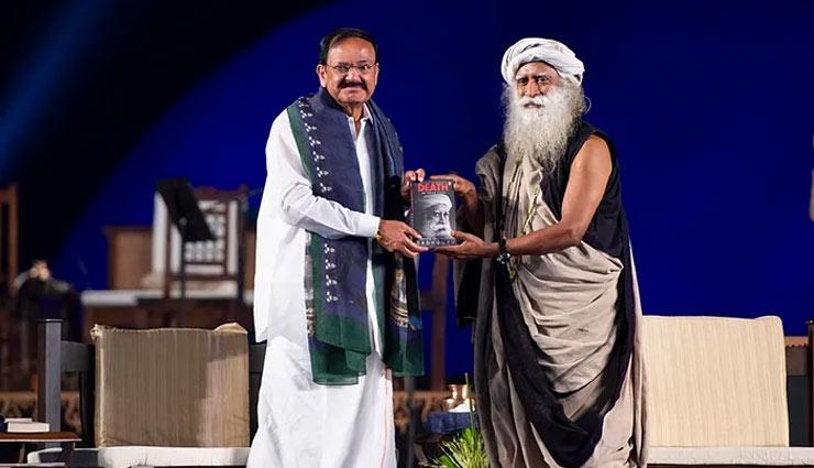 VP Venkaiah Naidu joins Sadhguru in Maha Shivratri celebrations at Isha Foundation