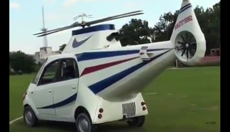 This Man Turned His Nano Car Into Helicopter With These 4 Items