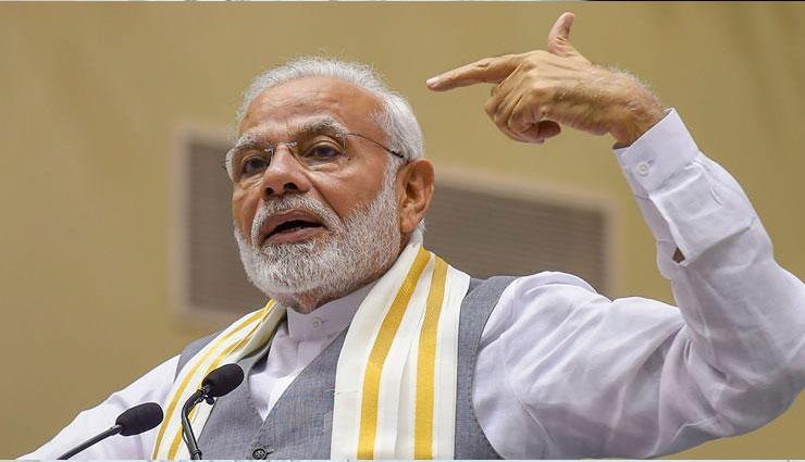 भाजपा मुख्यमंत्रियों को प्रधानमंत्री नरेंद्र मोदी की हिदायत कहा - विदेश यात्रा से पहले मुझसे संपर्क करें