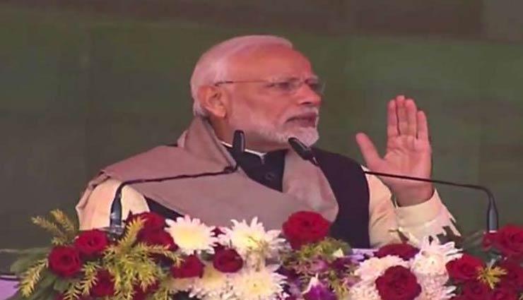 सोनिया के गढ़ में PM मोदी, बोले - कोच फैक्टरी की क्षमता बढ़ेगी तो युवाओं के लिए रोजगार बढ़ेंगे, खास बातें