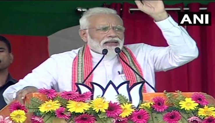 भागलपुर : पीएम मोदी, बोले- '23 मई के चुनाव नतीजे के बाद फिर एक बार मोदी सरकार बनेगी'