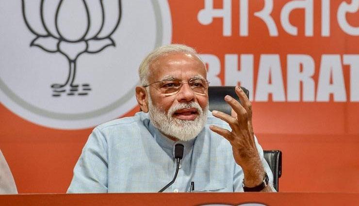 सरकार ने की पुष्टि नरेंद्र मोदी के शपथ ग्रहण समारोह में शामिल होंगे इन-इन देश के नेता