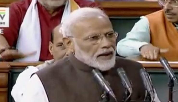 बजट सत्र : PM मोदी के शपथ लेने के तुरंत बाद मंत्री रामदास अठावले ने कांग्रेस से पूछा, 'राहुल गांधी कहां हैं?'