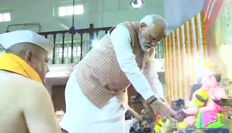 मुंबई : PM मोदी ने 19 हजार करोड़ के मेट्रो प्रॉजेक्ट्स की नींव रखी, उद्घाटन से पहले किए बप्पा के दर्शन