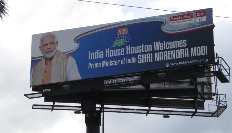ह्यूस्टन पहुंचे पीएम मोदी, कल 'Howdy Modi' कार्यक्रम में करेंगे शिरकत