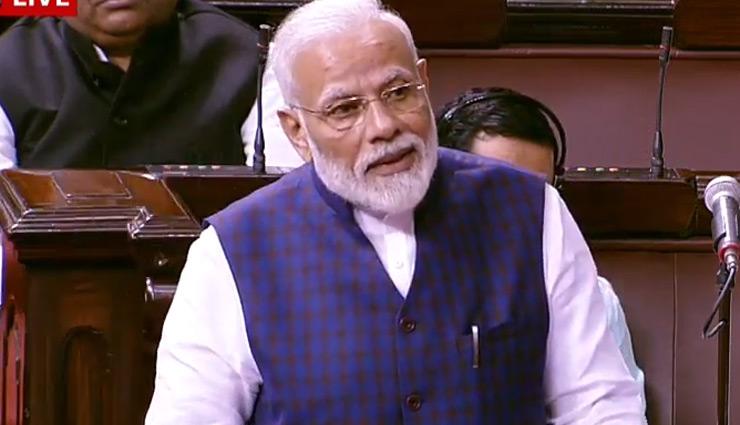 राज्यसभा का 250वां सत्र :  PM मोदी ने कहा -  भारत की अनेकता में एकता का जो सूत्र है वह सदन में नजर आता है, बड़ी बातें