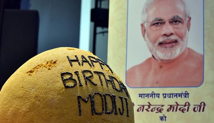 prime minister narendra modi,69th birthday,bharatiya janata party,narendra modi birthday,narendra modi birthday celebration,pm modi birthday,narendra modi news,news,news in hindi ,प्रधानमंत्री नरेंद्र मोदी, 69वां जन्मदिन, भारतीय जनता पार्टी