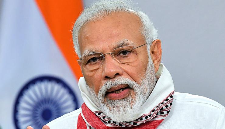 PM मोदी का आज देश के नाम संबोधन, कर सकते हैं ये बात