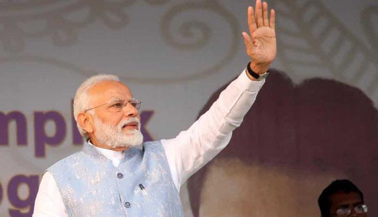 नोएडा में आज पेट्रोटेक-2019 प्रदर्शनी का उद्घाटन करेंगे PM मोदी, वृंदावन में अक्षय पात्र फाउंडेशन कार्यक्रम के तहत बच्चों को परोसेंगे खाना