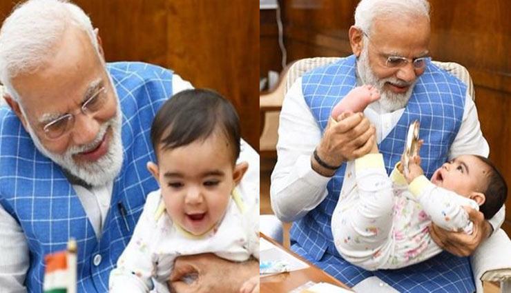 मोदी ने बच्चे के साथ फोटो पोस्ट की, कहा- संसद में मुझसे मिलने बेहद खास दोस्त आया