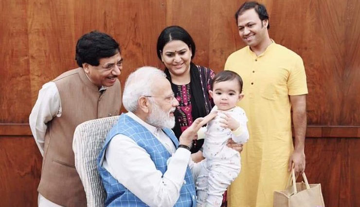 narendra modi,shared,picture,little boy,instagram,grandson of bjp mp satyanarayan jatiya,narendra modi news,news,news in hindi ,नरेन्द्र मोदी