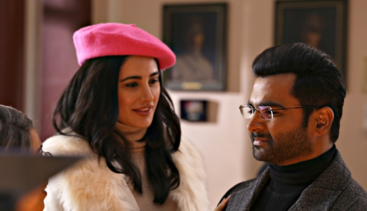 Sachiin Joshi wraps up shoot with Nargis Fakhri for his upcoming film 'Amaavas'