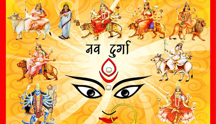 करें मां दुर्गा के इन 32 नामों का जाप, पूर्ण होगी हर मनोकामना