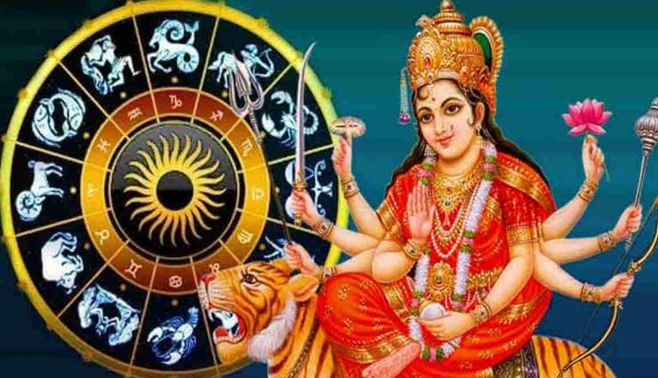 नवरात्रि 2020 : बन रहा बुधदित्य योग, जानें किस राशि पर क्या प्रभाव पड़ने वाला हैं