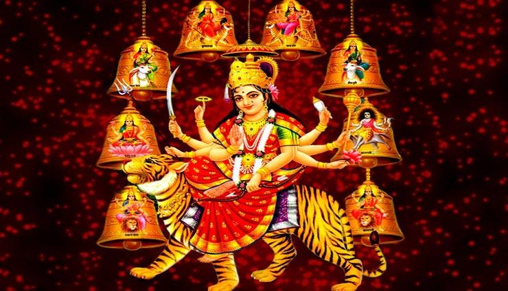 नवरात्रि पर राशिनुसार करें मां दुर्गा का पूजन, सभी मनोकामनाओं की होगी पूर्ती