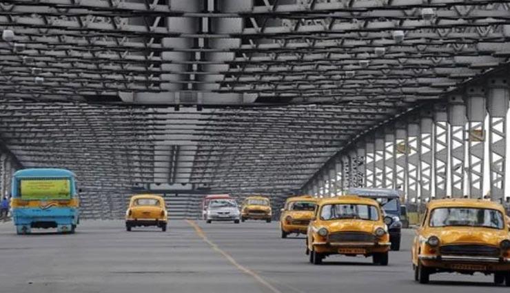 weird news,weird bridge,howrah bridge,not inaugurated bridge,kolkata ,अनोखी खबर, अनोखा ब्रिज, कोलकाता का हावड़ा ब्रिज, हावड़ा ब्रिज का उद्घाटन नहीं