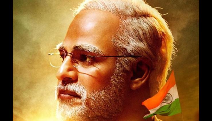 Nitin Gadkari launches new poster of 'PM Narendra Modi'